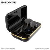 (高音質+翻譯功能) BOROFONE T8 藍鑽 真無線TWS 5.0藍牙耳機