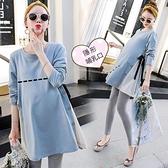 漂亮小媽咪 哺乳裙【B9861】韓版修身 顯瘦 長袖 拼接 雪紡 孕婦洋裝 孕婦裝 孕婦洋裝