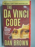 【書寶二手書T9/原文小說_LDD】The Da Vinci Code_Dan Brown