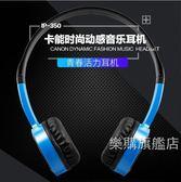店慶優惠兩天-耳機頭戴式音樂K歌跑步運動手機通用ipad筆記本電腦單孔有線耳麥線控帶麥