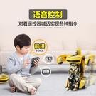 拼裝玩具佳奇變形玩具金剛大黃蜂機器人兒童充電遙控汽車賽車男孩 快速出貨