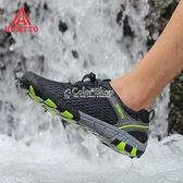 美國悍途戶外男鞋透氣防滑徒步鞋網布速干涉水鞋男耐磨溯溪鞋 快速出貨