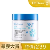 【Dr.Douxi 朵璽旗艦店】雪晶靈水嫩白肌凍膜 250ml