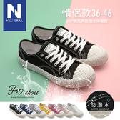 (預購商品需過年後寄送)休閒鞋.透氣防潑水綁帶餅乾鞋-黑-FM時尚美鞋-Neu Tral.justbe