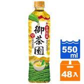 御茶園 新台灣烏龍 無糖 550ml (24入)x2箱