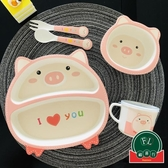 小豬寶寶輔食碗勺子竹纖維嬰兒餐具套裝兒童餐盤分格【福喜行】