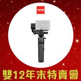 【雙12特賣】Zhiyun 智雲 Crane M2 雲鶴 手機 運動相機 單眼 手持穩定器 三軸穩定器(公司貨)