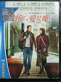 挖寶二手片-0B01-347-正版DVD-電影【曾經,愛是唯一】-曼哈頓練習曲導演(直購價)