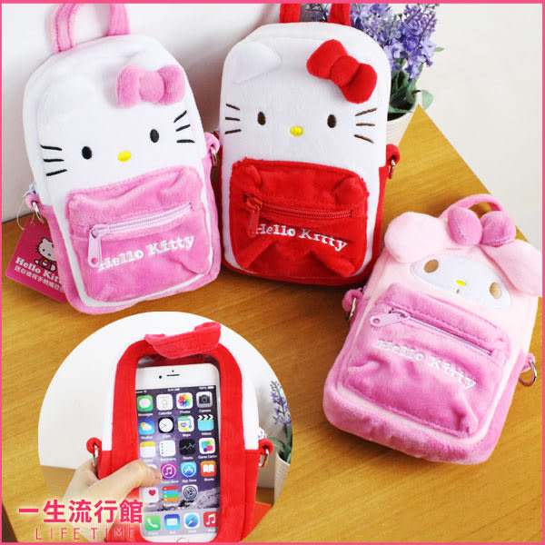 《5.6吋直式》Hello Kitty 凱蒂貓 美樂蒂 正版 絨毛 觸控手機包 側背包 斜背包 收納包 A03093