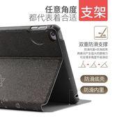 蘋果平板保護套ipad mini4mini2平板殼迷你皮套 JD5368【KIKIKOKO】