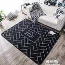 爬行墊簡約現代家居地毯潮牌客廳臥室茶幾地墊門墊床邊瑜伽飄窗墊長方形 NMS陽光好物