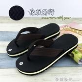 韓版夾板拖鞋男士夏季學生英倫簡約夾腳個性涼拖防滑人字拖大碼 西城故事