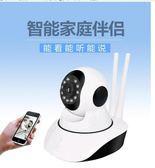 v380無線攝像頭wifi監控家用高清1080p家庭室內手機遠程器YJT 流行花園