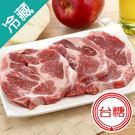 【台糖】梅花肉排1盒(豬肉)(300g+...
