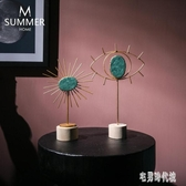 創意金屬輕奢瑪瑙石設計師樣板間客廳櫥窗裝飾品擺設家居工藝擺件zh1344『東京潮流』