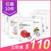 【任10件$110】韓國 LEBELAGE 保濕面膜(25g) 款式可選【小三美日】