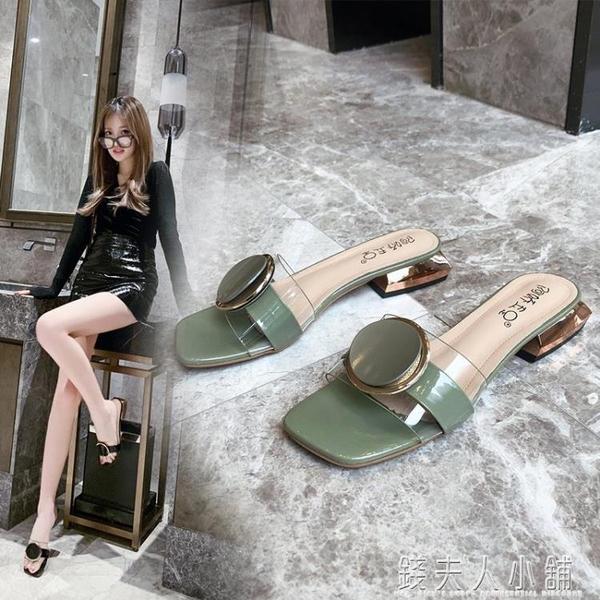 涼拖鞋女夏ins潮時尚外穿新款夏季百搭平底中跟透明一字拖女「錢夫人小鋪」