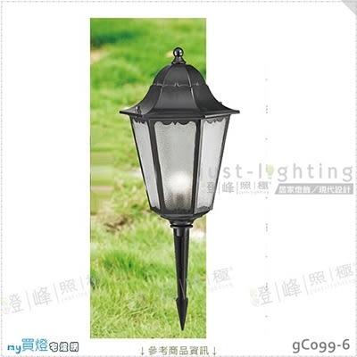【草叢燈】E27 單燈。鋁製品烤平光黑色 玻璃 高53cm※【燈峰照極my買燈】#gC099-6