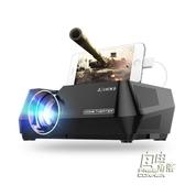 T1S微型手機投影儀家用高清智慧無線wifi辦公便攜式投影機家庭影院安卓蘋果小型投 後街五號