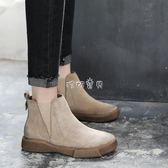 女性裸靴 馬丁靴女英倫風新款韓版百搭復古平底切爾西 珍妮寶貝
