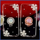 OPPO Reno5 Reno4 pro Reno2 Z Find X3 X2 A73 A74 A53 A54 A72 A91 花瓣鑽支架 水鑽殼 手機殼 訂製
