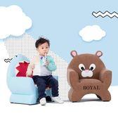 動物兒童沙發男孩單人寶寶可愛小沙發嬰幼兒卡通座椅幼兒園沙發椅XW(中秋烤肉鉅惠)