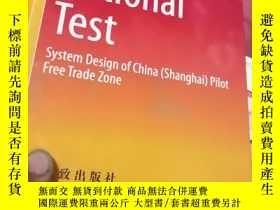 二手書博民逛書店NATIONAL罕見TESTY9837 LIN XIAO 格致出