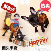 狗狗衣服 惡搞 狗狗騎士裝搞笑玩偶衣服泰迪騎馬夏裝薄款小狗寵物搞怪裝 寶貝計畫