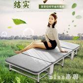 辦公室折疊床單人床家用省空間經濟型床簡易便攜午休床醫院陪護床 js10490『miss洛羽』