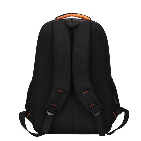 旅行包背包男士商務後背包女電腦包簡約旅游包大容量初高中生書包 滿天星