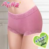 [內衣頻道]♥6706台灣製 奈米吸濕排汗 蜂巢網眼布 中腰無痕 平口內褲- M/L/XL/Q