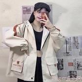 工裝外套 工裝外套女春秋冬2021年新款女百搭韓版寬鬆學生上衣褂子夾克外衣 suger