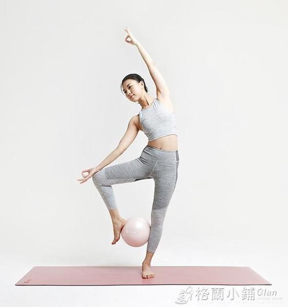 Keep旗艦店 迷你瑞士球瑜伽球健身普拉提平衡防爆小球塑形體操女 喜迎新春 全館5折起