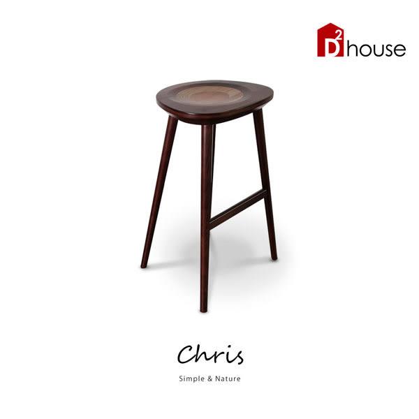 Chris克里斯實木圓凳吧台椅 休閒椅【DD House】