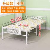 折疊床 折疊床家用單人床加厚午休床硬板便攜成人行軍床辦公室簡易鋼絲床T