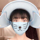 Qmigirl 貓咪口罩帽子大簷【QG1016】