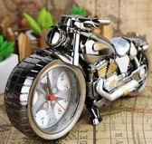 摩托模型靜音定時鬧鐘創意『米菲良品』