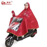 雙十二狂歡 電動車加大加厚單人成人雨披 透明大帽檐摩托車雨衣夢想巴士