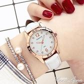 手錶女韓版簡約潮流時尚防水時裝錶皮帶夜光水鑚可愛中學生石英錶 范思蓮恩