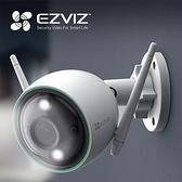 EZVIZ螢石 C3N 戶外智能 Wi-Fi 防水網路攝影機 全彩夜視1080P