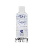 潤滑液 按摩油 Xun Z Lan‧自然拉絲水溶性人體潤滑液 120ml【560908】