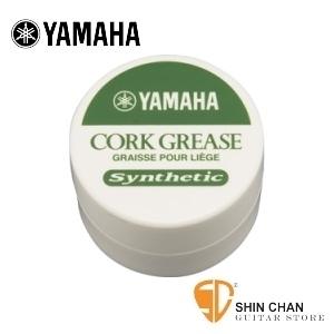 【軟木膏】【YAMAHA CG4】【YAMAHA品牌】【日本廠/管樂器保養品】