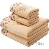 1浴巾 1毛巾 超強吸水大浴巾比純棉全棉柔軟成人男女洗臉家用速乾