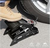 腳踩高壓打氣筒自行車電動車摩托車汽車家用便攜腳踏式車載充氣泵  莫妮卡小屋