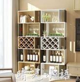 落地式酒櫃家用隔斷櫃簡約創意吧台紅酒架展示櫃客廳裝飾置物架QM  晴光小語