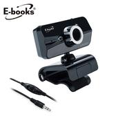 【E-books】W15 網路HD高畫質攝影機