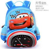 幼兒園書包男童迪士尼汽車小孩1-3-5歲卡通可愛兒童寶寶雙肩背包