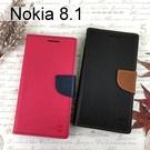 【My Style】撞色皮套 Nokia 8.1 (6.18吋)