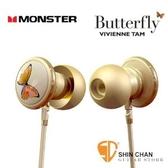 耳機 ► Monster 蝴蝶耳機Butterfly   iPhone/iPad/MP3 耳道式耳機/附通話麥克風