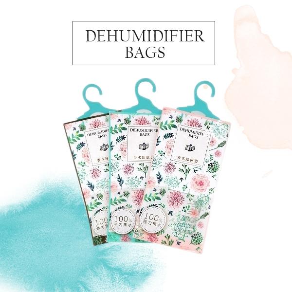 極淨 香水除濕袋 1入  小蒼蘭/浪漫花園/黑琥珀 款式可選 香氛除濕袋【PQ 美妝】
